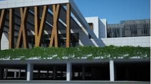 Nuevo Hospital de Alcañiz