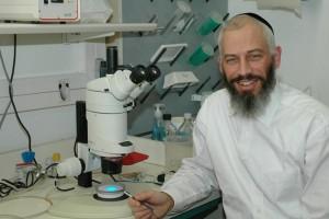 Dr Offer Gerlitz
