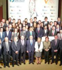 Premios MIR 2017