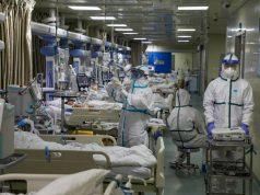 organizaciones sanitarias del sector público